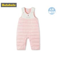 巴拉巴拉婴儿连体衣秋冬0-3个月新生儿衣服宝宝爬爬服潮服女哈衣