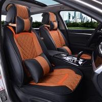 汽车坐垫座垫荣威350S 550S 750 950 W5专车专用坐垫四季通用座垫 请在收货地址中注明车型年份