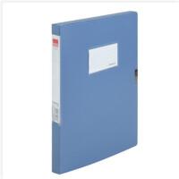 齐心(COMIX)A1242 粘扣档案盒/文件盒/资料盒A4 22mm 一个颜色随机