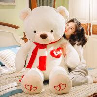 抱抱熊2米泰迪熊猫毛绒玩具生日礼物女生1.6娃娃大熊公仔送女友