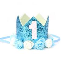 儿童宝宝周岁生日帽子花朵皇冠生日派对party布置装饰装扮用品 乳白色 蓝白皇冠1岁