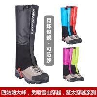黑晶雪套户外登山防雪鞋套防沙防水超轻透气徒步男女雪套