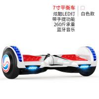 2018新款 智能平衡车双轮电动自体感两轮漂移车儿童代步扭扭车 36V