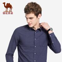 骆驼男装 秋季新款男士青年舒适莫达尔尖领修身提花长袖衬衫