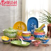 @白领公社 餐具套装 30头樱花陶瓷碗碟勺子砂锅盘子釉下彩碗盘套装彩色日式家用瓷器组合