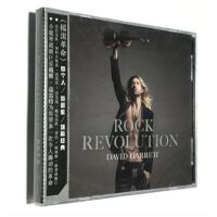 原装正版 戴维・嘉雷特:摇滚革命 David Garrett CD 碟片 音乐CD