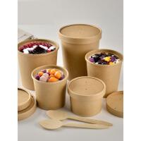 牛皮纸碗一次性汤盒甜品打包盒汤碗快餐盒圆形外卖汤杯不带盖jb8