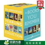 华研原版 英文原版书 50th Anniversary Yearling Collection 进口纽伯瑞文学8本套装