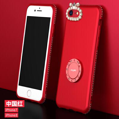 iphone6手机壳女款8plus硅胶防摔保护套苹果6splus磨砂软壳六超薄6s大气6P网红抖音同 苹果7/8 4.7寸 红色带钻 磨砂手感送钢化膜+两用挂绳