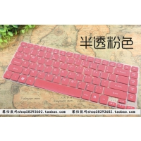 宏�Acer 4752G键盘膜14寸Aspire星锐4752笔记本电脑键盘保护贴膜
