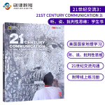 21st Century Communication 3 Listening, Speaking 英语学习 英文原版2