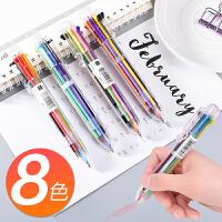 彩色按压式多色圆珠笔油笔多功能中性笔合一水笔按动六色五七彩日本五颜六色做笔记用可爱少女一笔多色多颜色