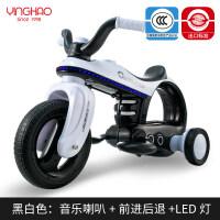 玩具儿童电动车摩托车电瓶三轮车电动车儿童太空车玩具车星际a101