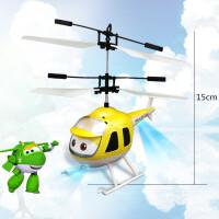 小黄人飞机飞侠遥控直升机 充电感应飞行器耐摔乐迪悬浮玩具a270
