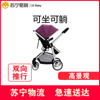 【苏宁红孩子】CHBABY婴儿推车可换向可坐躺折叠轻便携高景观避震宝宝手推车767A