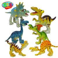 仿真动物剑龙模型暴龙雷龙鸭嘴小恐龙玩具儿童迷你套装