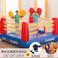 INTEX儿童蹦蹦床充气城堡玩具 室内外家用小型游乐场淘气堡跳跳床