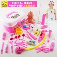 �和��^家家�t生玩具套�b女孩仿真�光��\器幼�����打��t�箱 A款牙科�t生27件套 粉色+服�b
