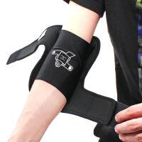 李宁(LI-NING) 李宁运动护手肘束带分段加压羽毛球篮球健身男女护手臂护肘关节护具保暖