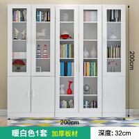 书柜书架自由组合简约现代书橱经济型储物柜书柜带门带玻璃门 0.6米以下宽