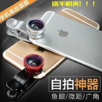 买2送1智能手机通用镜头三合一鱼眼广角微距