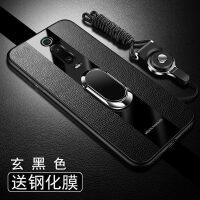 优品红米K20手机壳小米K20pro玻璃保护redmi k20皮套por硅胶防摔M1903F11A软