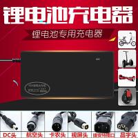 台铃锂离子电池电动车自行车充电器24V36V48V10AH42V2A54.6V3A 24V2A 航空头