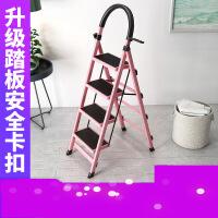 【支持礼品卡】室内人字梯子家用折叠四步五步踏板爬梯加厚钢管伸缩多功能扶楼梯3ym