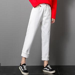VIPEBUY 白色高腰牛仔裤女2018秋冬新款直筒裤女宽松学生bf百搭修身九分裤