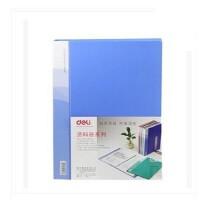 得力文具 5220 20页管理资料册 插袋文件夹 文件册 颜色随机
