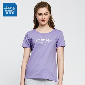 [尾品汇价:29.9元,20日10点-25日10点]真维斯短袖T恤女装 夏装女士圆领印花紫色韩系上衣