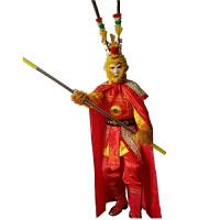 孙悟空服装齐天大圣衣服美猴王演出服西游记表演服儿童演出服全套