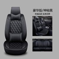 专用汽车座套全包坐垫四季垫SN3199 黑色 豪华版