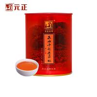 正山堂茶业 元正皇家红茶传统正山小种红茶特级茶叶武夷山罐装50g