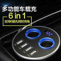 多功能车载充电器一拖二点烟器4USB汽车用插座转换电源10A 多功能充电器(6514ML)
