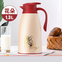 家用保温壶保温水壶玻璃胆热水瓶暖壶大容量水壶保温杯瓶ji5