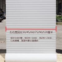 磨砂条纹静电玻璃贴膜百叶卫生间办公室纯白无胶透光不透明窗户纸