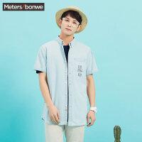 【1件2.5折到手价:42.3】美特斯邦威短袖衬衫男士夏装新款宽松纯棉小印花衬衣