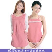 防辐射孕妇装四季怀孕期防辐射服上班衣服内穿围裙肚兜连衣裙