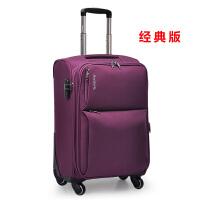 拉杆箱万向轮牛津布旅行箱密码箱行李箱男女登机箱 紫色 20寸