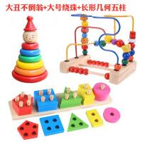 儿童早教积木 木制大号绕珠益智串珠玩具2-3-4-5岁宝宝