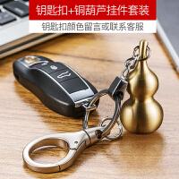 中邦汽车钥匙扣男士简约高档腰挂钥匙链不生锈圈环创意车钥匙挂件
