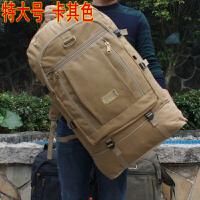 特大号帆布行李包旅行包双肩背包 登山背囊 三色休闲运动包加大包