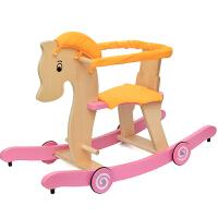 W宝宝摇摇椅两用儿童摇马木马婴儿玩具大号实木木马摇摇马儿童木马O