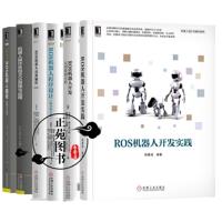 ROS机器人编程原理与应用+ROS机器人开发书籍+ROS机器人编程+ROS机器人程序设计+机器人操作系统ROS原理与应
