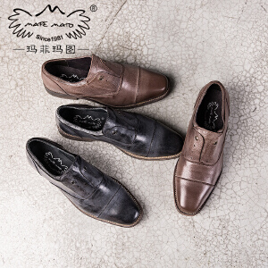 满298下单立减70 玛菲玛图秋季17新款方头单鞋女百搭方跟复古英伦风气质文艺小皮鞋8812-31