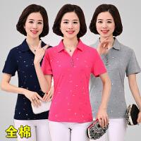 中老年女装短袖T恤中年人夏装女翻领上衣服妈妈装短袖全棉打底衫