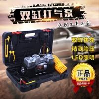 鹏丹车载双缸充气泵汽车打气泵大功率电动轿车12V轮胎高压便携式