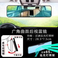 汽车后视镜小圆镜倒车镜360度超清带边框可调盲区辅助镜汽车用品