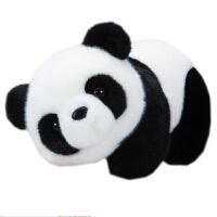 熊猫公仔抱抱熊女生礼品可爱*毛绒玩具玩偶抱枕布艺娃娃 歪歪站立熊猫 熊猫一家四口 (16cm+20cm+26cm+30